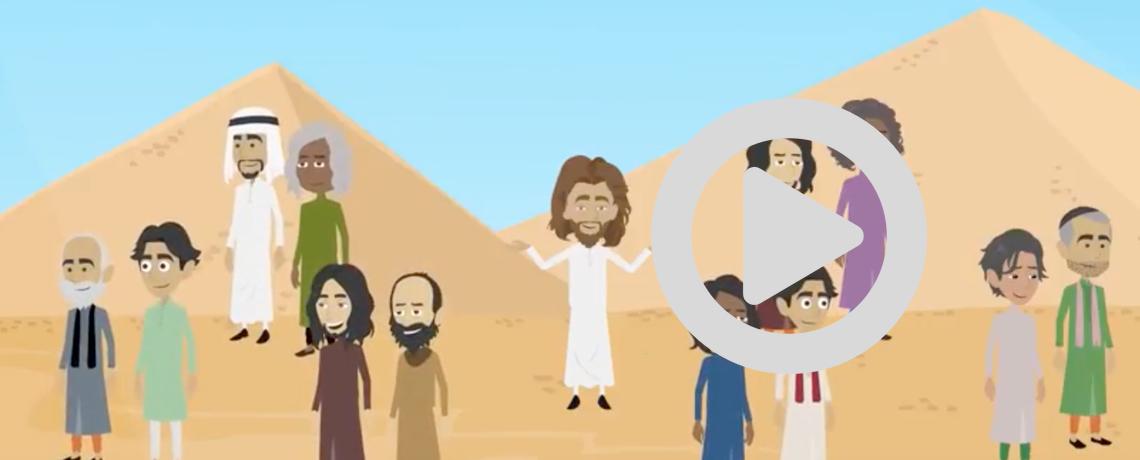 Animatie video visie All Nations